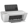 HP PRINTER DESKJET 2545 AIO WIRELESS